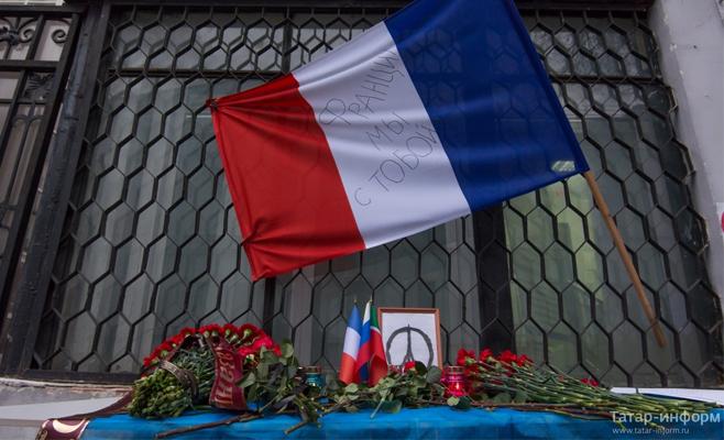 Татарстанцы скорбят вместе с народом Франции – Почетный консул Франции в Казани