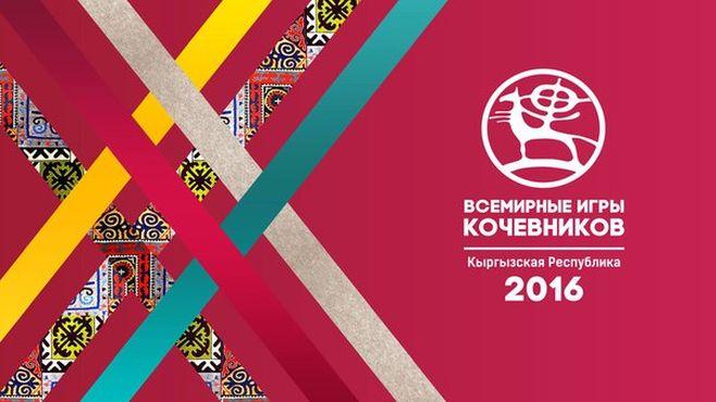 Вовторых Всемирных играх кочевников Казахстан представят 75 спортсменов