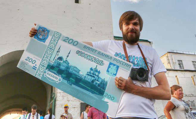 Смоленск непоявится нановых денежных купюрах Банка Российской Федерации