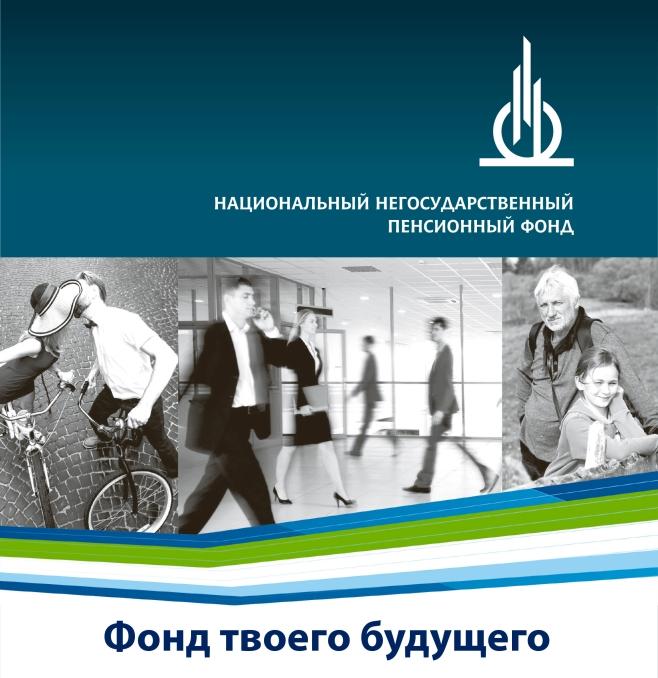 Жители России готовы откладывать «напенсию» до6 тыс. руб. каждый месяц