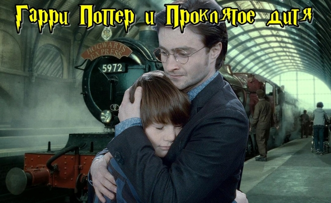 Размещен 2-ой трейлер спин-оффа «Гарри Поттера»
