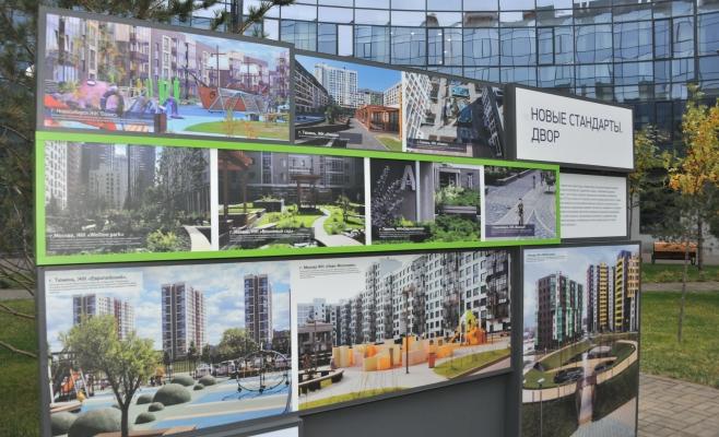 Вовсех городах мира нужны двадцатиметровые квартиры— Шувалов