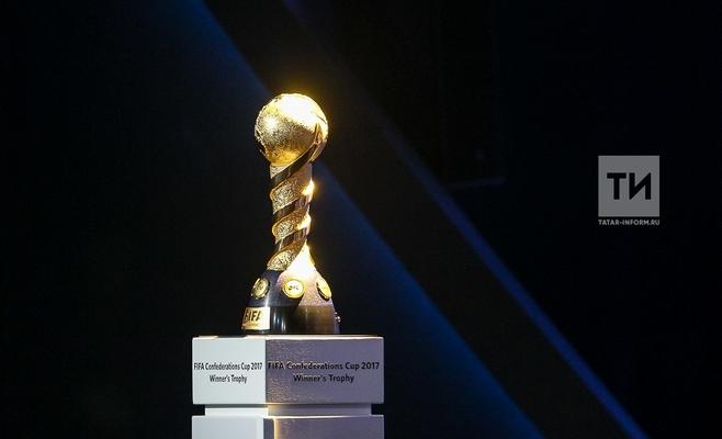 1декабря начинается продажа билетов наКубок Конфедераций FIFA 2017 в Российской Федерации
