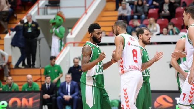 Баскетболисты УНИКСа проиграли «Басконии» вматче Евролиги