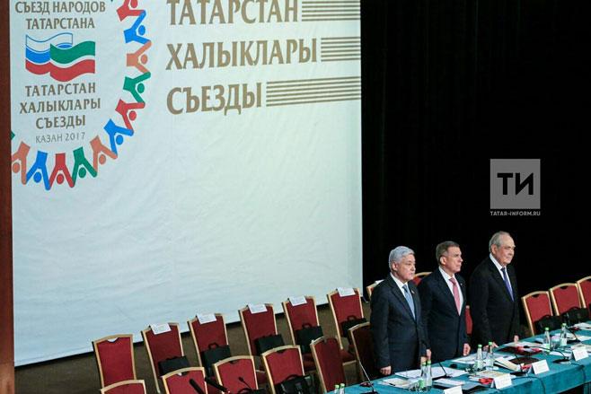 Около тысячи человек соберутся насъезде народов Татарстана для обсуждения государственной политики