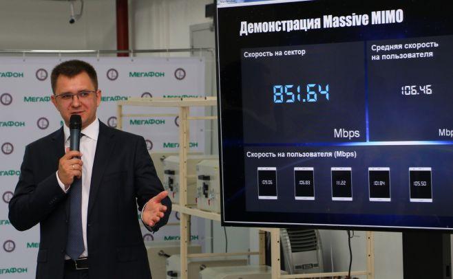 «Мегафон» тестирует технологию для увеличения скорости интернета нателефонах