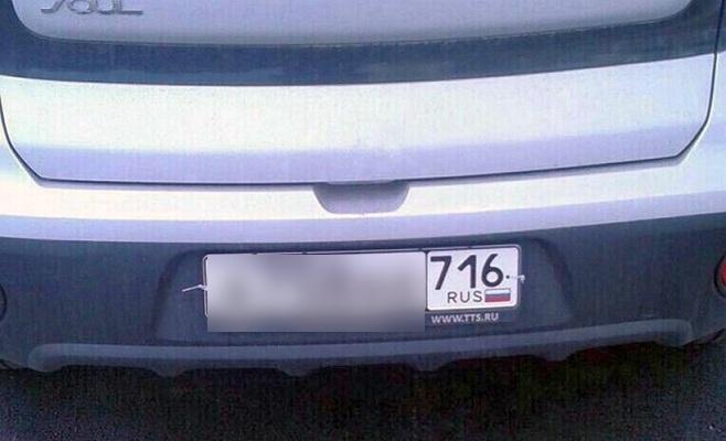 ГИБДД Татарстана выдает номера машин срегионом «716»