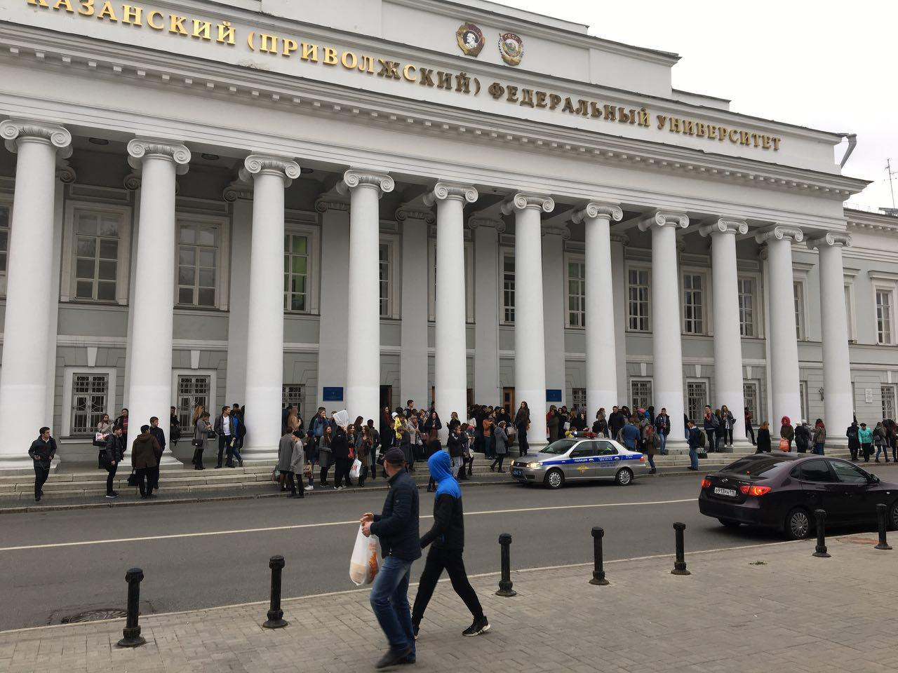 Массовая эвакуация вКазани: школы, министерства, ИТ-парк иштаб КПРФ