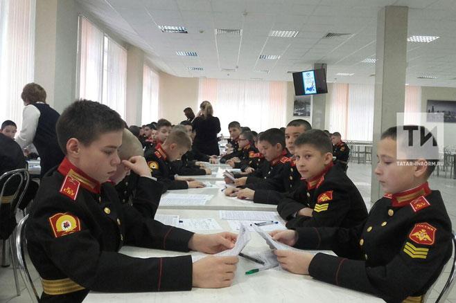 Воронежский институт стал наибольшей площадкой вгосударстве, где написали Географический диктант
