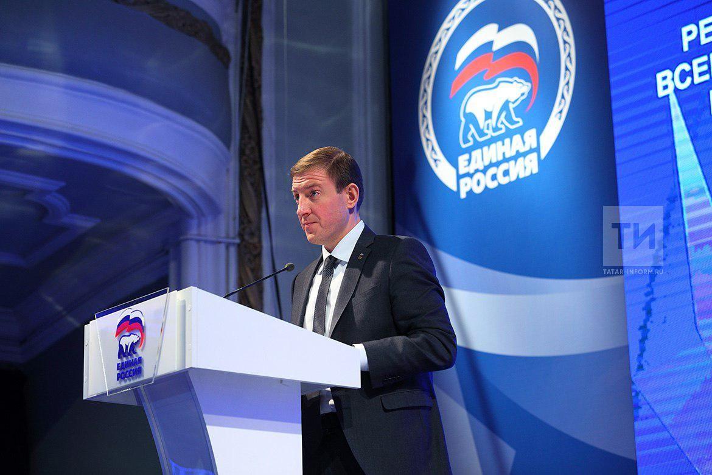 Турчак объявил оподготовке нормы проведения обязательного аудита работы реготделений
