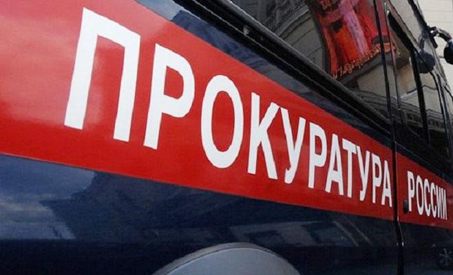Генпрокуратура оспаривает УДО экс-председателя правления «БТА-Казань» Руслана Алимова