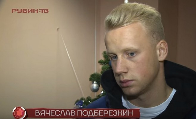ФК «Рубин» арендовал Подберезкина