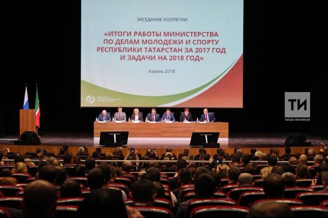 МинспортаРТ к 2020 рассчитывает вовлечь вспорт половину граждан республики