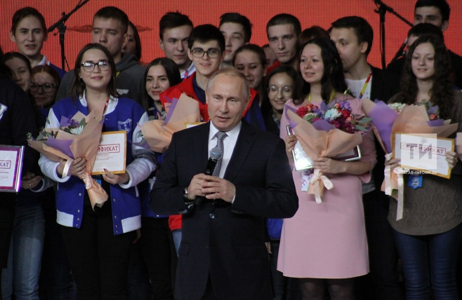 Владимир Путин поздравил студентов спраздником