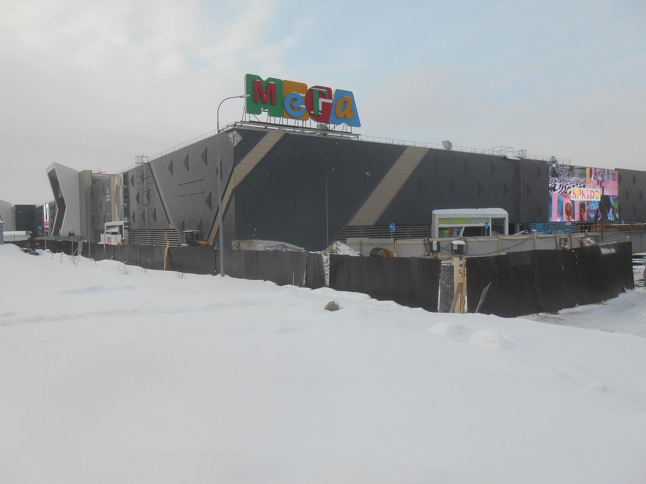 Сильный снегопад вКазани продлится до7февраля