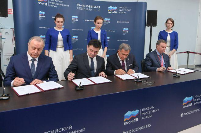 Саратовская область объединится сТатарстаном иМосковской областью впроизводстве композитных материалов