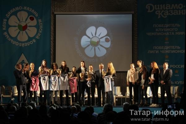 Презентация волейбольной команды «Динамо»