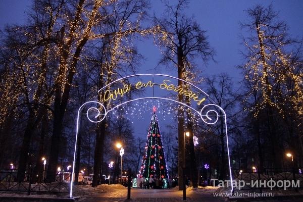 Новогодний городок открылся в Казани