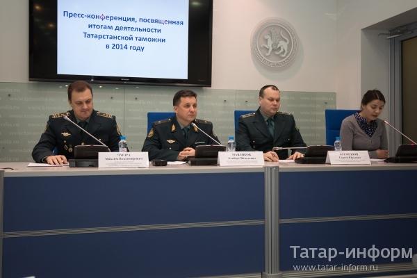 П/к по итогам деятельности Татарстанской таможни в 2014 году