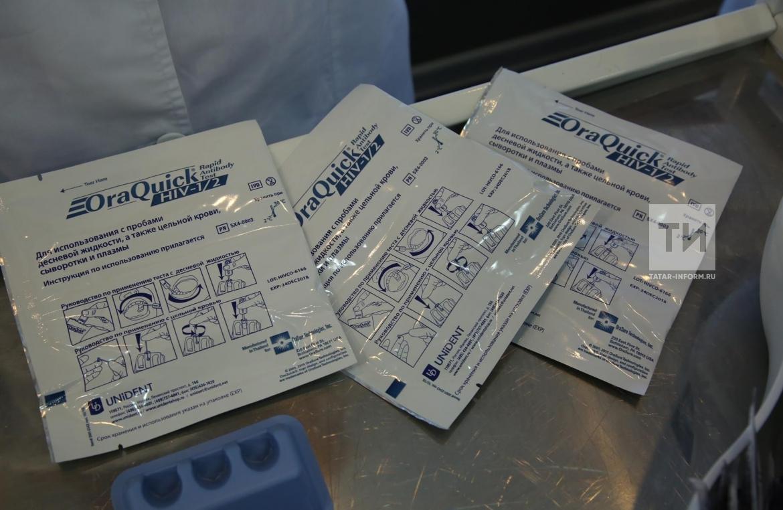 Граждане Челябинска смогут бесплатно провериться наВИЧ