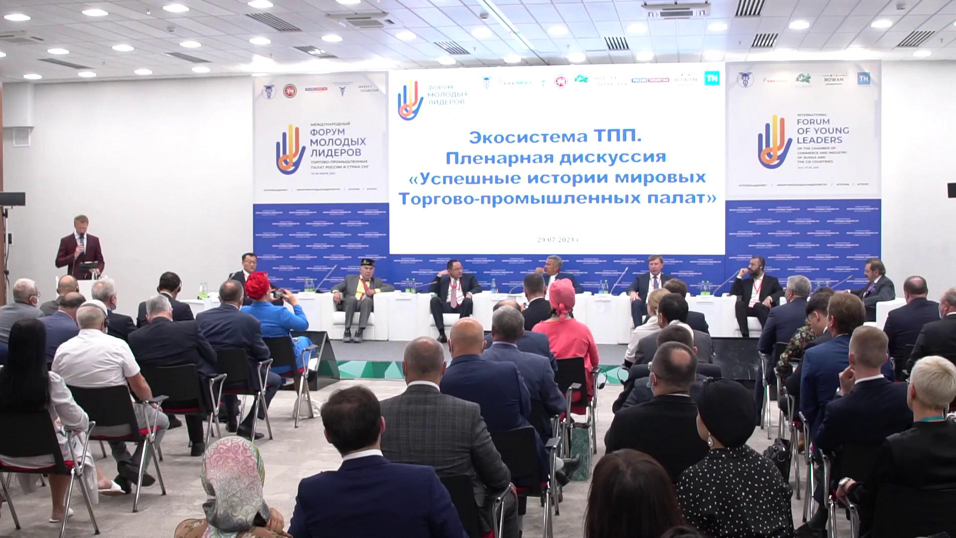 Рустам Минниханов отметил важную роль торгово-промышленных палат в диалоге бизнеса и власти