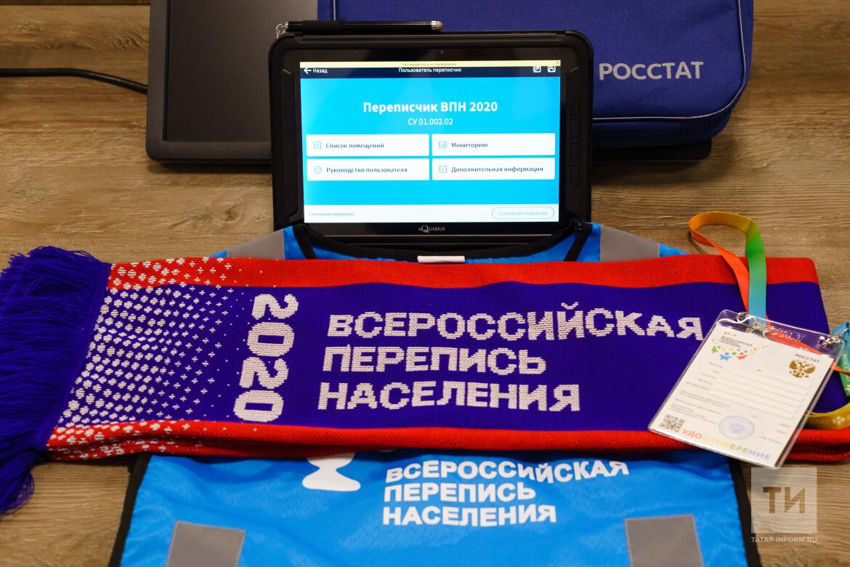 «Наши коллеги-юристы из других регионов России предложили свою безвозмездную консультационную помощь в случае возникновения вопросов, связанных с переписью населения»  Фото: rosstat.gov.ru