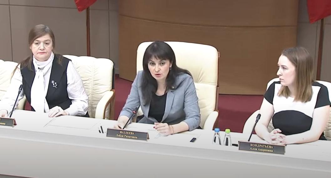 заседание в Кабинете министров РТ