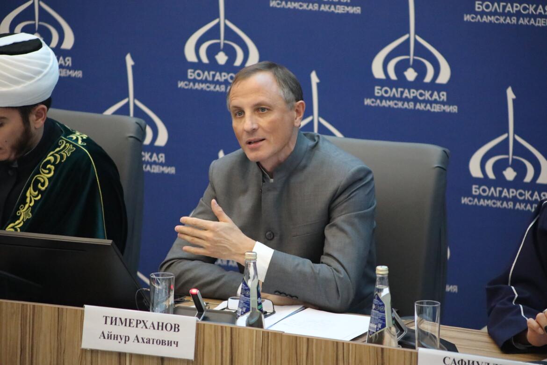 Фото: пресс-служба Болгарской исламской академии