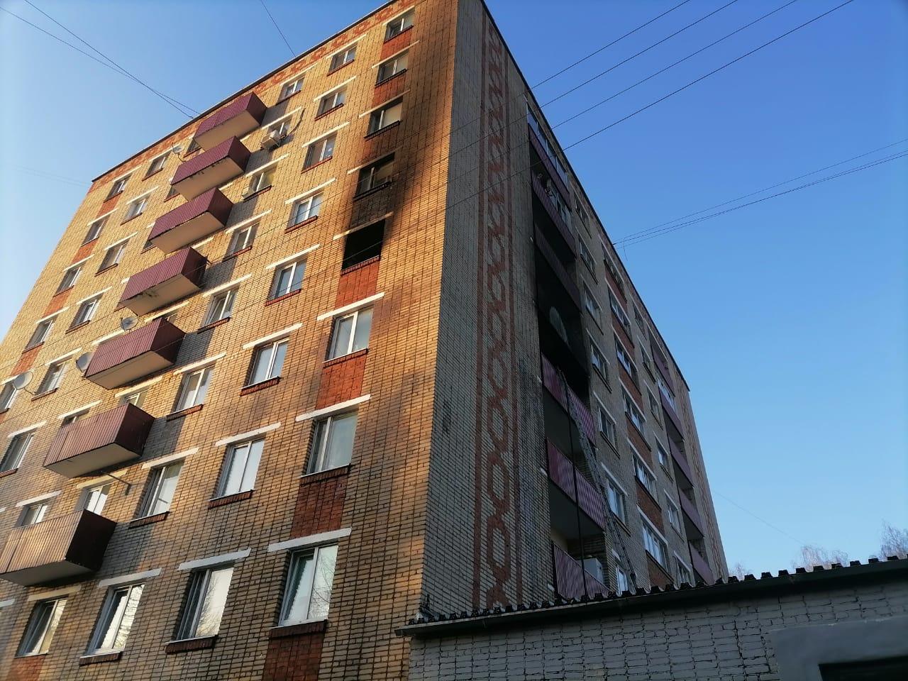 Пожар Нижнекамск