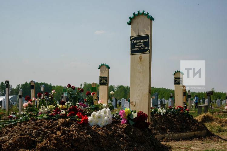 «На сердце останутся вечные раны»: татарстанцы простились с погибшими в гимназии № 175