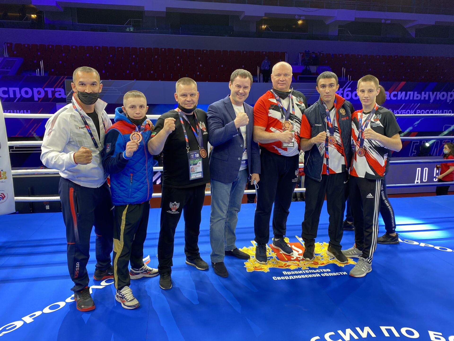 Три татарстанских боксера завоевали бронзу командного Кубка России