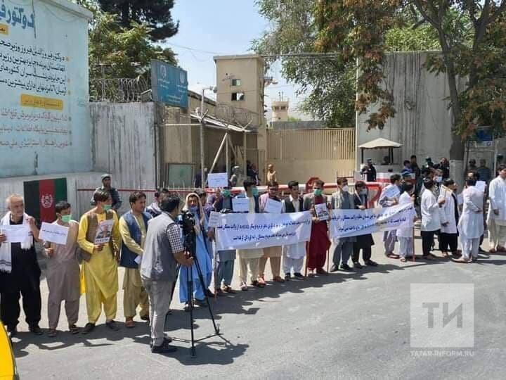 В Кабуле татары Афганистана организовали митинг в поддержку врачей