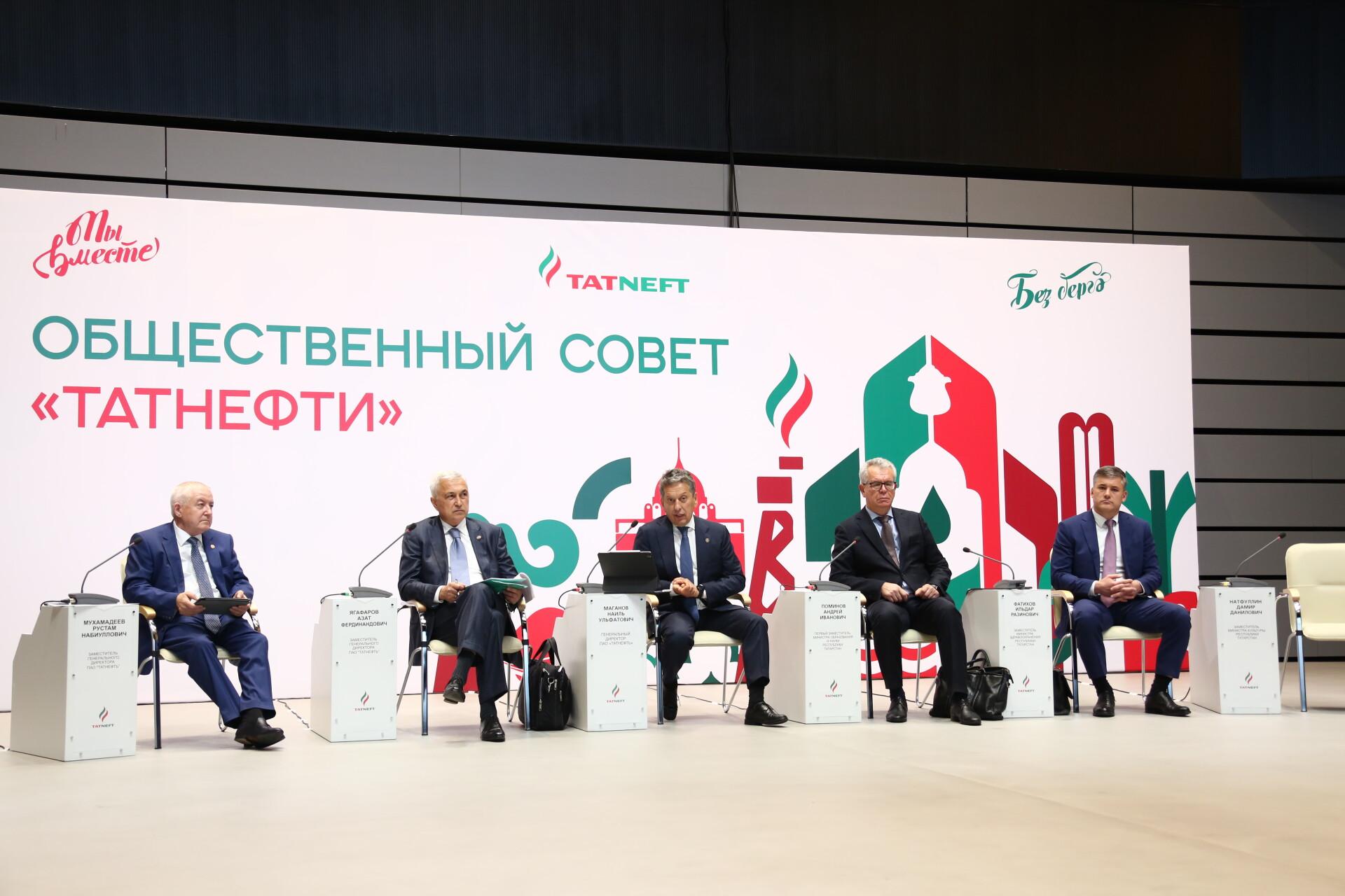 Наиль Маганов – районам Юго-Востока: «Рустам Нургалиевич показывает, как нужно работать»