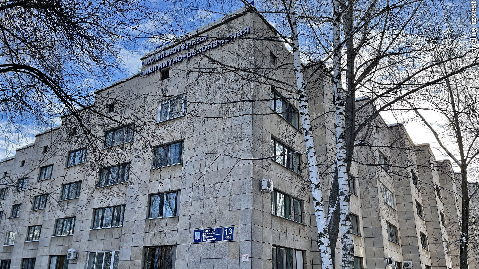 Челны обновят ковидную «пятерку»: на проспекте Чулман для новой больницы выделено 6 га