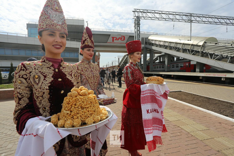 Танцами и чак-чаком встретили в Казани первый туристический поезд