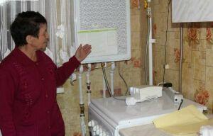 Исполком Ютазинского района: Переход на новую систему отопления в Уруссу даст возможность сэкономить