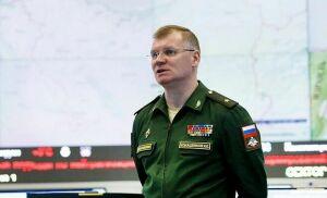 Минобороны РФ прокомментировало заявление главы ЦРУ о «тактике выжженной земли» в Сирии