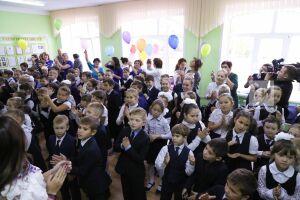 Конкурс «Российское движение школьников – территория самоуправления» стартовал в Казани