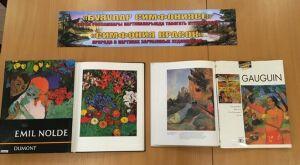 В Нацбиблиотеке РТ открылась выставка пейзажей зарубежных художников