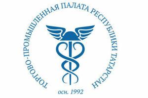 В Торгово-промышленную палату Татарстана вошли три новых участника