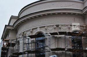 В Казани завершается первый этап реставрации здания ГИДУВа