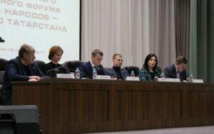 Форум «Дружба народов – богатство Татарстана» впервые проходит в рамках Госпрограммы нацполитики