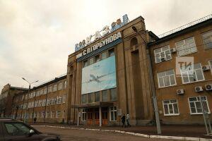 Президент РТ примет участие в мероприятиях к 90-летию КАЗ им. Горбунова