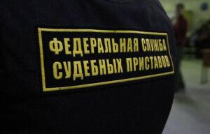 Житель Альметьевска лишился авто из-за долгов по налогам и кредиту
