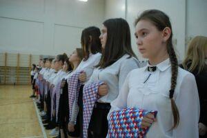 35 детей из Заинска вступили в Российское движение школьников
