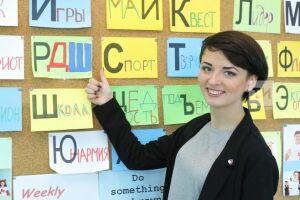 Российское движение школьников выберет лучшее детское самоуправление среди 8 тыс. школ
