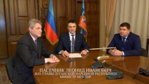 Появилось видео заявления властей ЛНР об отставке Плотницкого