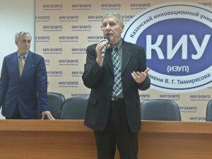 В Нижнекамске подвели итоги российской революции