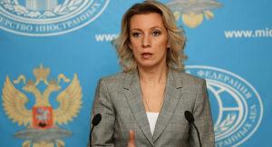 Захарова включила инициативу Украины о разрыве отношений в «парад неадекватных идей»