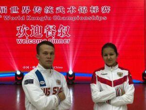 Спортсмены РТ завоевали четыре «золота» на VII чемпионате мира по кунг-фу